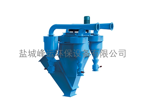 浙江800型双转子雷竞技官网